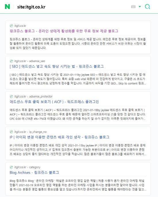 Naver test 2