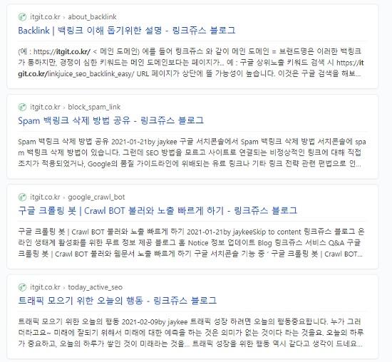 Naver test 3