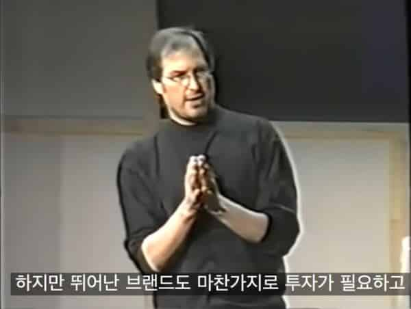 stevejobs marketting 0 2