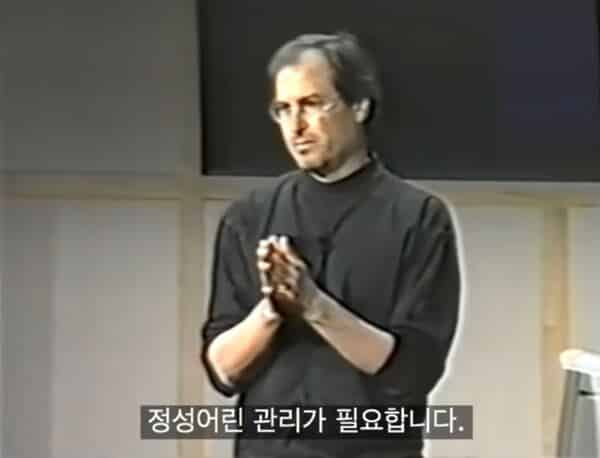 stevejobs marketting 0 3