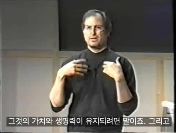 stevejobs marketting 0 5