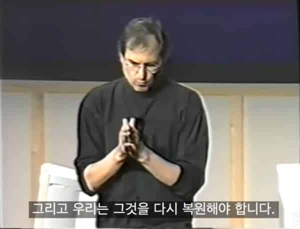 stevejobs marketting 0 7