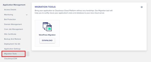호스팅 추천 cloudways 클라우드웨이즈 마이그레이션